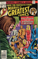 Marvel's Greatest Comics #77