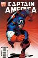 Captain America #25 - Variant