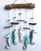 Wood Seahorse Mobile