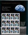 Moon landing, 25th Anniv. 2841