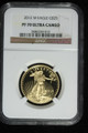 2012 W HALF OUNCE GOLD EAGLE $25 NGC PF 70 ULTRA CAMEO #50-012