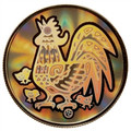 2005 CANADA $150 18K YEAR OF THE ROOSTER LUNAR HOLOGRAM GOLD (0.285 TROY OZ GOLD)