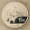 2014 China Panda 1 Troy Oz .999 Fine Silver Coin