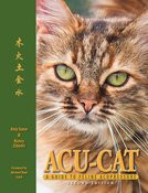 Acu-Cat Manual Feline Acupressure