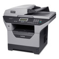 Recycle Your Used Brother DCP-8080DN Multifunction Printer - DCP-8080DN