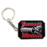 Watain Fist Key Chain