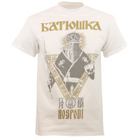 Batushka Triangle T-Shirt