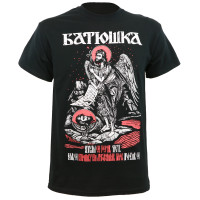 Batushka Red Halo T-Shirt
