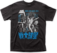 Star Wars Monochrome Poster T-Shirt