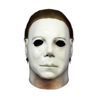 Trick Or Treat Studios Halloween The Boogeyman Michael Myers Mask