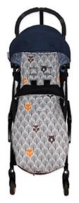 Peekaboo Grey Snuggle Bag to fit Babyzen YoYo