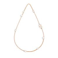 Pomellato Nudo White Topaz & Diamonds Station Necklace with Ring Clasp