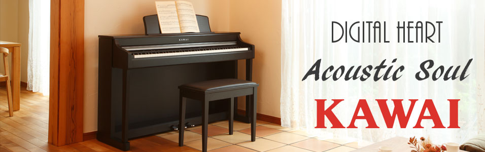 Kawai digital pianos from Sheargold music