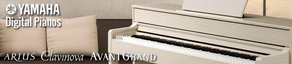 Yamaha Digital Pianos from Sheargold Pianos