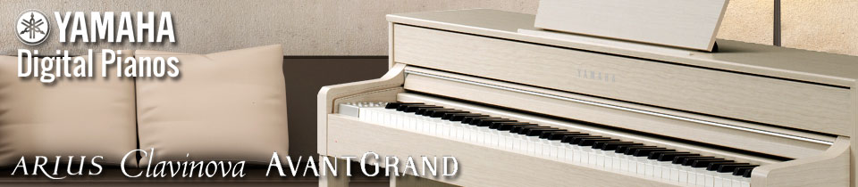 Yamaha Digital Pianos from Sheargold Pianos