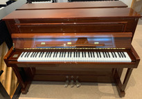 Reid Sohn RS112RID Walnut Polyester Upright Piano