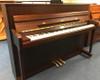 Kemble Oxford Mahogany Upright Piano