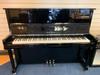 Albert Weber AW-121 Upright Piano