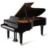 """Kawai GX7 7'6"""" grand piano"""