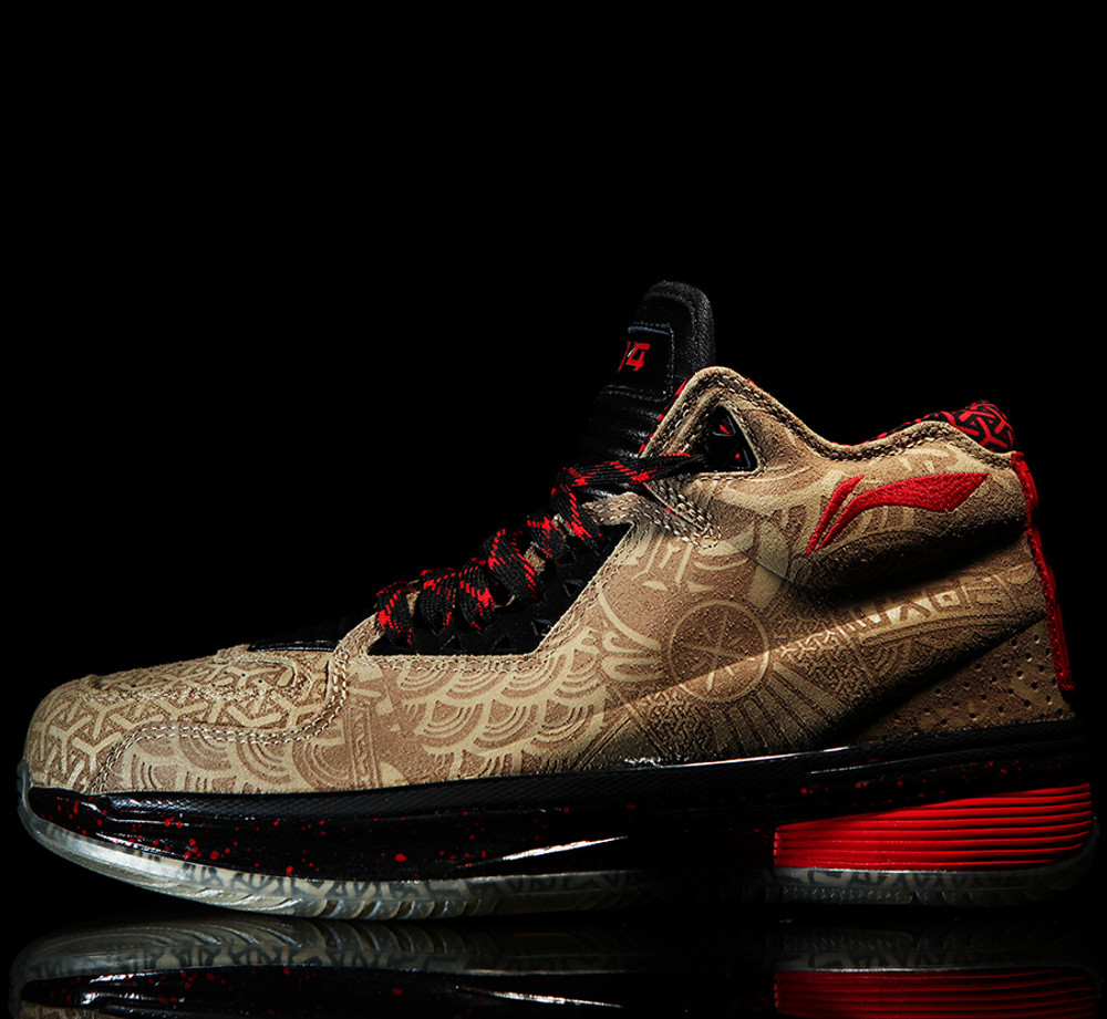 Way of Wade 2.0 Special Edition - Year of the Horse