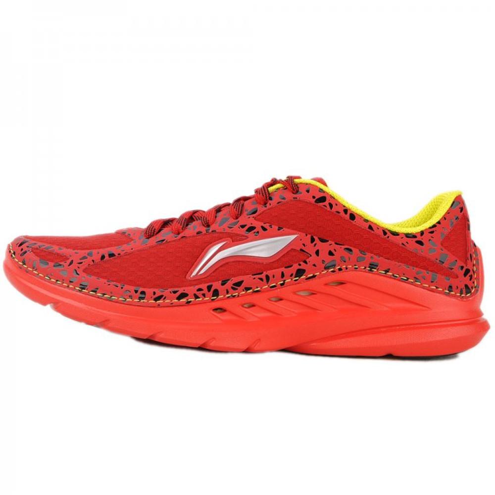 Li Ning Ultra Light Running Shoes Review