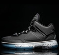 Way of Wade SE - Team No Sleep