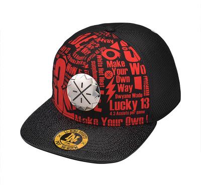 Wade Lifestyle Snapback Cap AMYM051-1