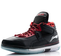 LI-NING Way of Wade Encore 1.5 - Announcement