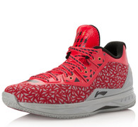 LI-NING Way of Wade 4.0 Lucky 13 ABAK033-12