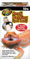 Repti Basking Spot Lamp 50 Watt