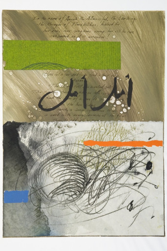 Arabic, Hope Suite, 2009, mixed media, 22 x 30 in.