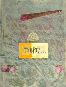 Hebrew, Hope Suite, 2009, inkjet print of mixed media, 18 x 24 in., archival carbon print avail.