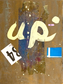 Slovenian, Hope Suite, 2009,monotype, collage, mixed media, 18 x 24 in., archival carbon print avail.