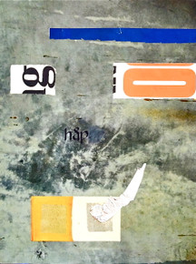 Norwegian, 2013, Hope Suite, monotype & collage; archival carbon print is $400; contact for price on origina