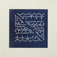 Conner, Ann, Beams 7, 1997, color woodcut, 18 x 18 in.