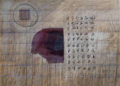 Archival print of original, mixed-media work by Mark Lesly Smith, on acid-free paper