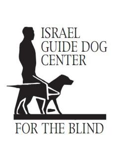 Israel guide dog center logo