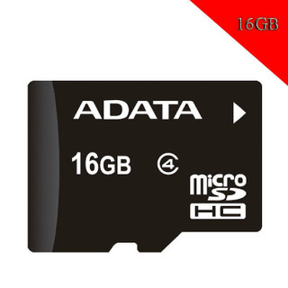 Premier microSDHC/SDXC UHS-I Class 10 U1memory cards: have higher capacity, but without a higher price, and provide consumers with the faster read speeds of UHS-I specification at the price of a Class 10 card. Sequential reads are up to 50 MB/second, and write speeds reach the UHS-I speed class 1 specification. Random read and write IOPS are 1400 and 100 respectively. They are remarkably suitable for users who enjoy high definition photography and video recording. Running multiple applications simultaneously causes no loss in read/write speed.