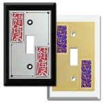 Signs & Symbols Wall Switch Plates