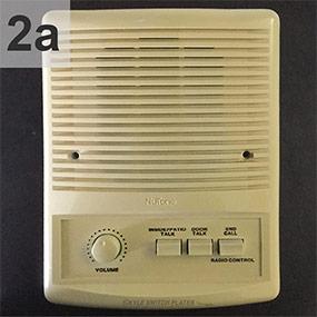 Nutone Intercom Cover