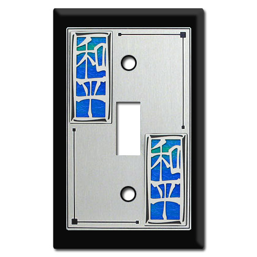 Chinese Harmony Switch Plates Kyle Switch Plates