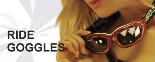 2017-line-500x200-goggles.jpg