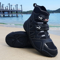 Boots GRB 2.0 Race Boot PWC Jetski Ride & Race Jet Ski Gear (Size 6 Only)