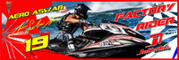 Aero Aswar Banner 3'x9' PWC Jetski Ride & Race Jet Ski Display
