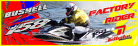 James Bushell Banner 3'x9' PWC Jetski Ride & Race Jet Ski Display