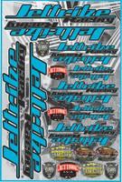 "Decal Jettribe Racing 12""x18"" Sheet Turquoise PWC Jetski Ride & Race"