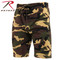 Camo Sweat Shorts - Rothco Brand