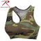 Womens Camo Performance Sports Bra - Rothco View