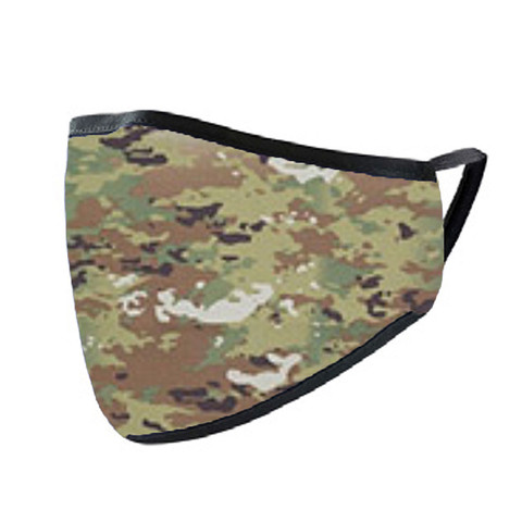 MultiCam N95 Style Face Mask - View