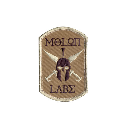 Molan Labe Velcro Patch - View